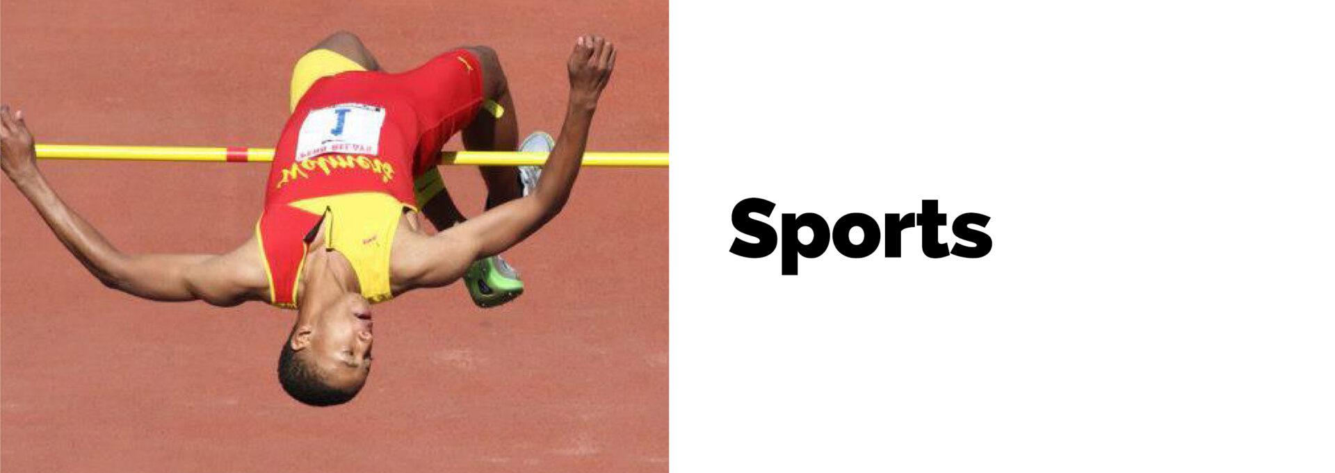GK Sports